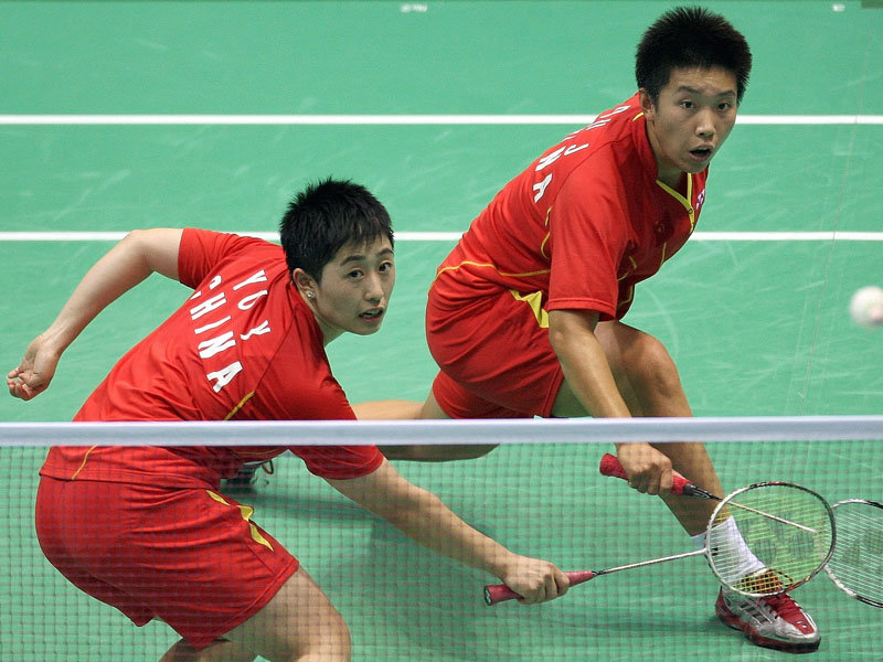 Jing DU & Yang (F) YU