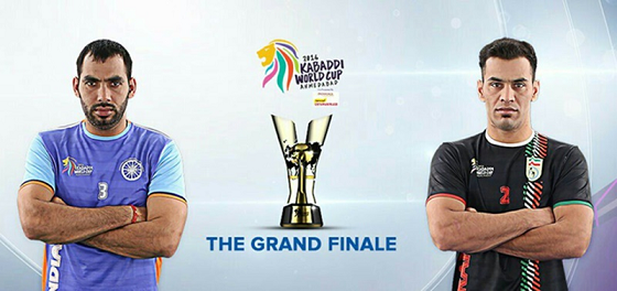 kabaddi-final